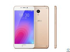 Meizu M6 3/32GB (Gold) EU