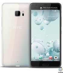 HTC U Ultra 64Gb (Ice White) 1 sim