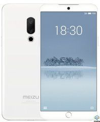 Meizu 15 4/64GB White EU