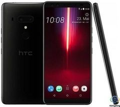HTC U12 Plus 6/64GB Ceramic Black