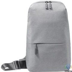 Xiaomi Mi multi-functional urban leisure chest Pack / light grey