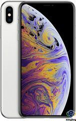 Apple iPhone XS Max Dual Sim 512GB Silver (MT782)