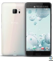 HTC U Ultra 64Gb (Ice White) 2 sim