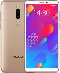 Meizu M8 4/64GB Gold EU