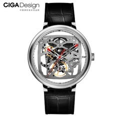 Xiaomi CIGA Design Creative Leather Strap Automatic Mechanical Silver